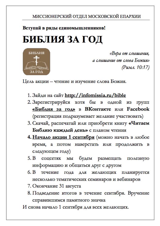 snimok-ekrana-2016-10-06-v-10-15-55